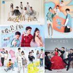 کانال تلگرام فیلم و سریال کره ای