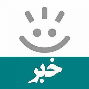 کانال تلگرام خبرنیوز