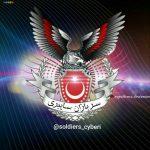 کانال تلگرام سربازان سایبری  93