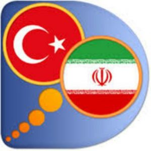 کانال تلگرام ترجمه موزیک تورکی