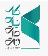کانال تلگرام  استخدامی کاریاب