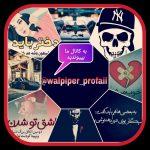 کانال تلگرام عکس و پروفایل