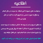کانال تلگرام کسب درامد اینترنتی