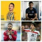 کانال تلگرام لژیونر های فوتبال ایران