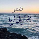 کانال تلگرام شعر، هنر زبانی زیبا
