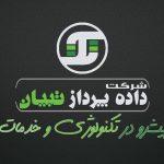 کانال تلگرام داده پرداز تبیان