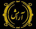 کانال تلگرام تشرییفات آرامش مشهد مقدس