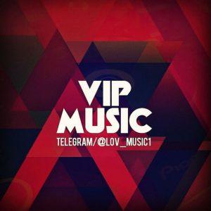 کانال تلگرام تلگرام VIP MUSIC