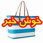 کانال تلگرام ارزانکده خوش خبر