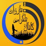کانال تلگرام تارزان