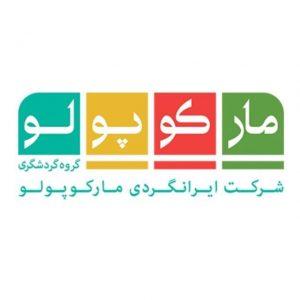 کانال تلگرام شرکت ایرانگردی مارکوپولو