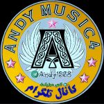 کانال تلگرام تلگرام اندی موزیک 4 71