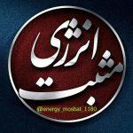 کانال تلگرام  انرژی مثبت