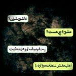 کانال تلگرام مسچت!