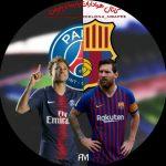 کانال تلگرام BARCELONA _ PSG
