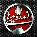 کانال تلگرام نرم افزار اندروید