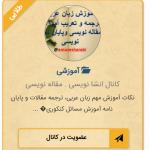 کانال تلگرام gaem