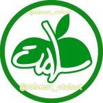کانال تلگرام اطلاعات عمومی و سلامت