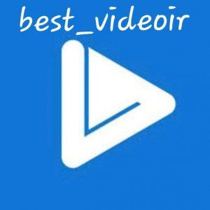 کانال تلگرام Best_video
