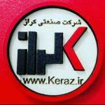 کانال تلگرام گروه صنعتی