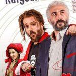 کانال تلگرام فیلم و سریال ایرانی پولی