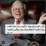 کانال تلگرام لذت پول در اووردن
