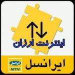 کانال تلگرام شارژ رایگان هر روز