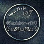 کانال تلگرام یازدهمی ها