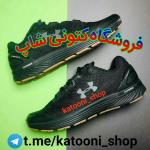 کانال تلگرام فروشگاه کتونی شاپ