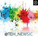 کانال تلگرام موزیک 47