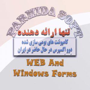 کانال تلگرام DevExpress Farsi
