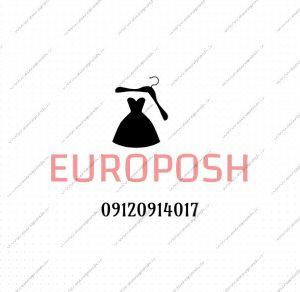کانال تلگرام فروش عمده پوشاک اروپایی