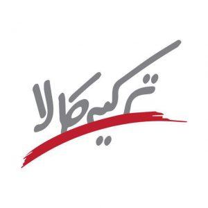 کانال تلگرام لذت خرید مستقیم از خارج