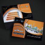 کانال تلگرام آژانس سپهرطلایی مشهد