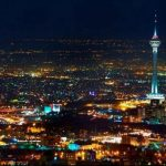 کانال تلگرام تهران چنل