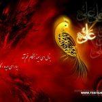 کانال تلگرام كانال مذهبي