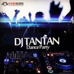 کانال تلگرام DJ TANTAN