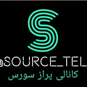 کانال تلگرام بهترین سورس ربات تلگرامی