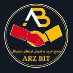 کانال تلگرام خرید و فروش ارز دیجیتال