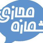 کانال تلگرام چنل شماره مجازی رایگان