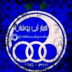 کانال تلگرام اخبار آبی پوشان