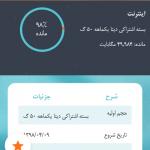 کانال تلگرام برنامه ها