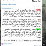 کانال تلگرام Addrealmemβer