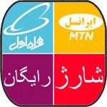 کانال تلگرام شارز رایگان