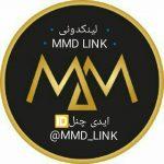 کانال تلگرام لینکدونیMMD LINK