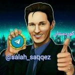 کانال تلگرام خریدوفروش