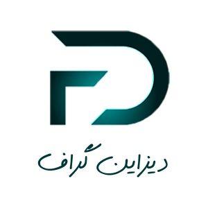 کانال تلگرام تلگرام دیزاین گراف