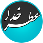 کانال تلگرام عطر خدا