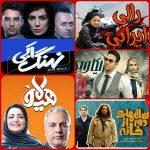 کانال تلگرام فیلم و سریال ایرانی