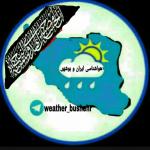 کانال تلگرام هواشناسی